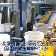 5-20公斤灌装机,化工灌装机,20kg灌装机,选凯士!