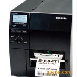 东芝新款 B-EX4T3-HS 工业级高精度条码打印机