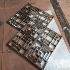 镂空花格不锈钢屏风 定制定做 隔断装饰屏风