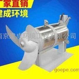 南京潜水搅拌机、污水处理设备,实地厂家,欢迎咨询