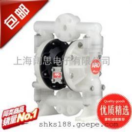 ARO工程塑料非金属英格索兰气动隔膜泵17B-244-C