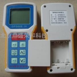 土地面积测量仪/测亩仪