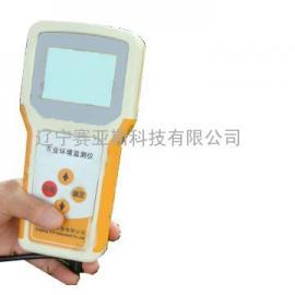 土壤盐分速测仪SYS-TY型