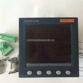 功率计 青智 电能表 ZW3432B 三相综合电量表