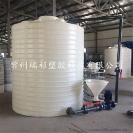 5T聚羧酸减水剂复配罐 外加剂复配罐 厂家直销 欢迎咨询