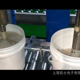 20公斤涂料灌装机,涂料灌装生产线,好灌装机_选上海凯士!