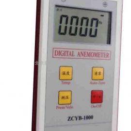 DS/ZCYB-1000数字微压计