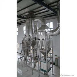 瓷土烘干机-干燥设备