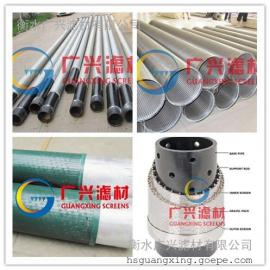 井用滤水管/地热井防砂管/空调井滤水管/降水井滤水管