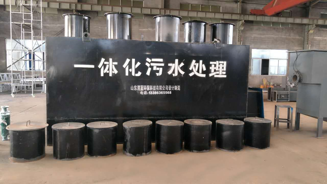 制药污水处理 制药废水处理设备 山东湛蓝环保厂家直销