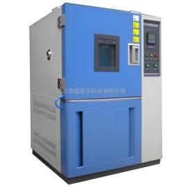恒温恒湿箱,低温恒温试验箱,恒温恒湿试验机,恒温恒湿试验箱