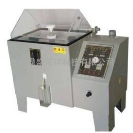 盐雾试验箱 盐雾腐蚀试验箱 化工气体腐蚀试验箱