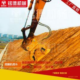 挖掘机振动夯挖机震动夯厂家价格斜坡夯实机