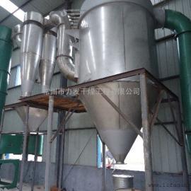 常州专业制作豆渣专用干燥机 全套闪蒸干燥设备