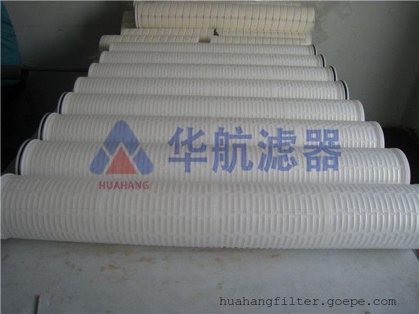 保安过滤器滤芯 水滤芯 大流量水滤芯 厂家直销