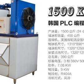 商用片冰机300千克时鲜包饭鱼鳞片制冰机龙脑机冰保鲜