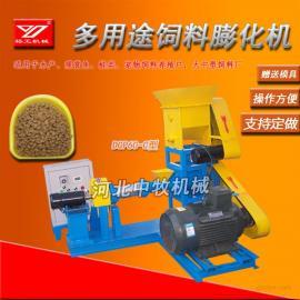 DGP60-C型膨化机 颗粒饲料机 漂浮鱼饲料膨化机