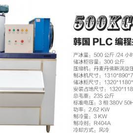 片冰机500公斤超市海鲜鳞片制冰机 商用冰片机冷藏保鲜鱼鳞片包邮