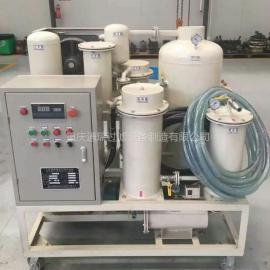 46号32号传动液压油除水小型真空滤油机