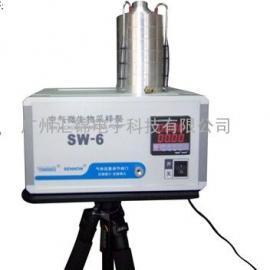 JWL-SW6六级筛孔擦式气体动物采样器 继续采样