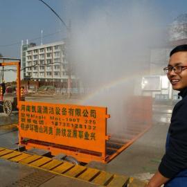 山东建筑工地工程车辆全自动洗轮机-迈极环保工地洗车机