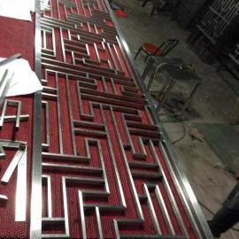 批发不锈钢屏风 厂家直销 各款中式屏风 (专业定做)