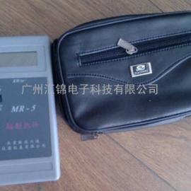 MR-5辐射热计MR5辐射热仪 辐射热通量计 辐射热计 辐射热流计