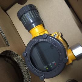 特安ES2000T固定式可燃气体探测器 有毒气体探测器 带CCF消防认证