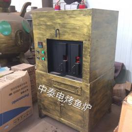 电烤烤鱼炉光波管