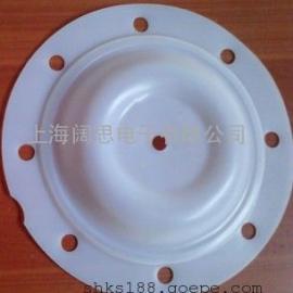正品工程塑料ARO英格索兰气动四氟橡胶隔膜片