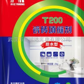 雨虹T200防水型瓷砖填缝剂