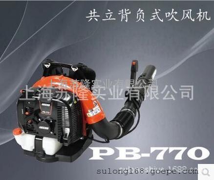 日本共立PB-770 背负式汽油吹风机、共立吹风机总代理
