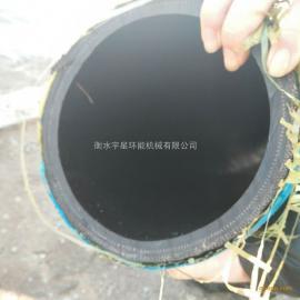 天然橡胶管夹布橡胶管帘线增强高耐磨喷砂机专用橡胶管加厚层