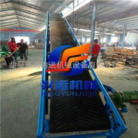 宜昌市小型散物料带式输送机 大倾角型爬坡输送机参数