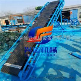 爬坡沙石装车输送机生产商 50公分宽圆管可调升降输送机