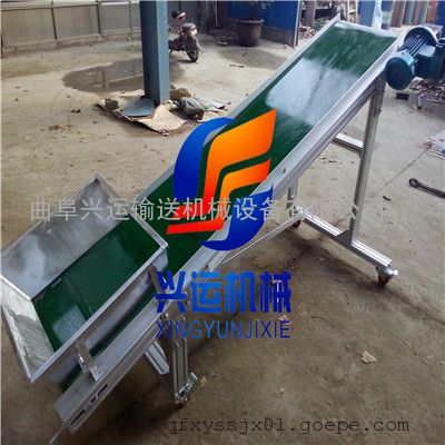 兴运厂家按图纸要求定制各类液压升降皮带输送机