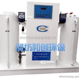 重庆化学法复合型二氧化氯发生器现货供应