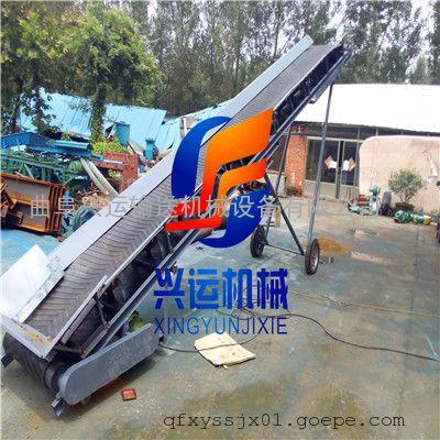 1.5米宽槽钢U型托辊输送机价格 高低可调节装车输送机