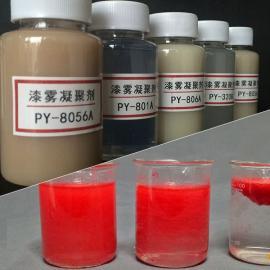 漆雾凝聚剂A剂和漆雾絮凝剂B剂