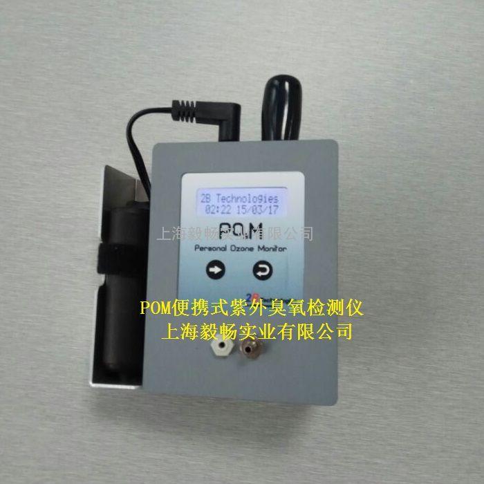 美国2BTechPOM便携式紫外臭氧分析仪