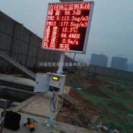 山东威海建筑工地扬尘PM2.5在线检测设备-扬尘检测仪价格