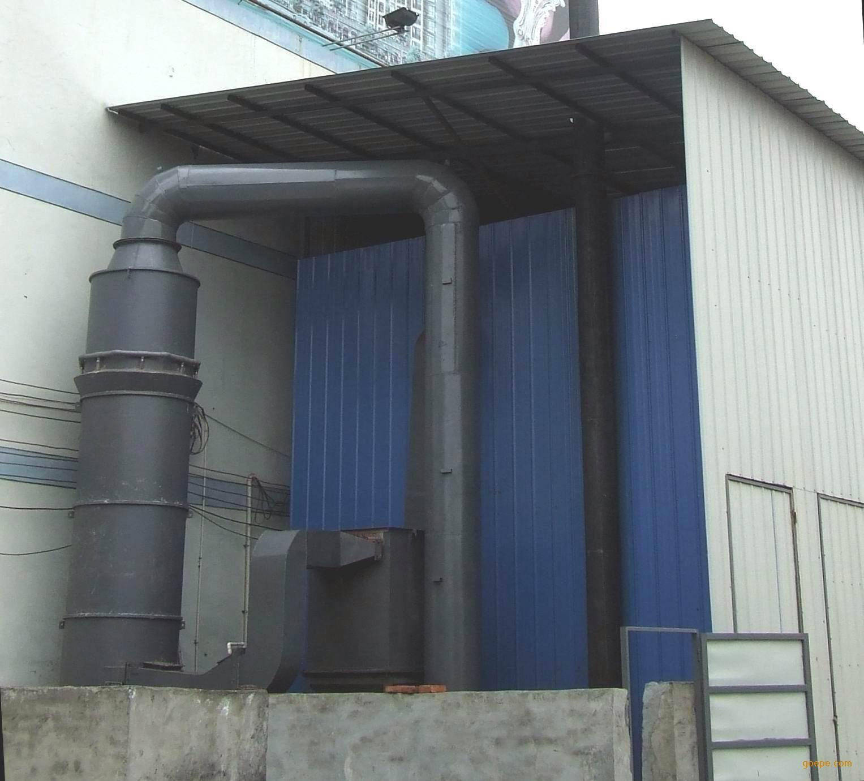 山东湛蓝环保烟气处理设备 工业废气处理 锅炉煤窑烟气处理