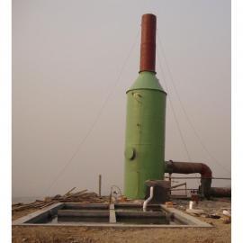 烟气处理设备 工业废气处理 锅炉煤窑烟气处理 厂家研发制造