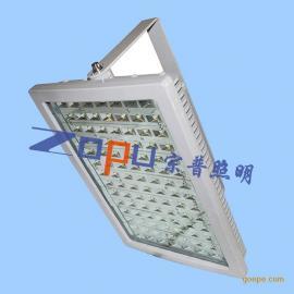 LED防爆灯EBS8301,防爆LED通路灯EBS8301