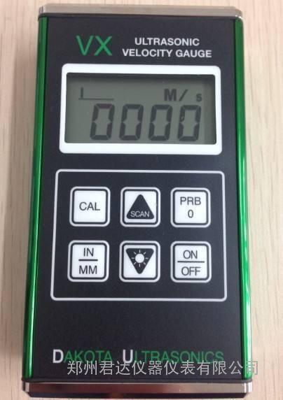 超声波球化率仪 VX