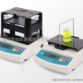 固液体两用密度仪DH-300X