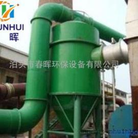 贵州回转窑配套烟尘脱硫塔设计初步方案