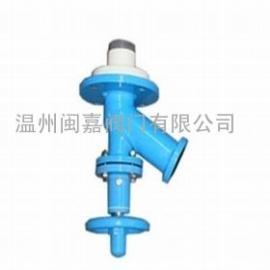 温度传感器管道阀 Temperature Sensor Pipe