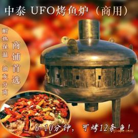 山东中泰大型烤鱼炉・烤全羊炉烧烤设备