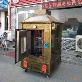 方形烤全羊炉蒙古包山东中泰烤羊炉